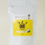 歯医者さんが作った クエン酸サプリメント デンタブロック乳酸菌 医療法人福涛会 平澤裕之監修