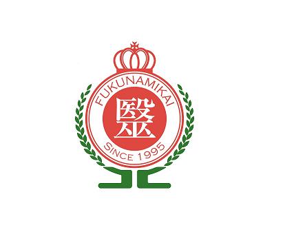 医療法人福涛会 ロゴ