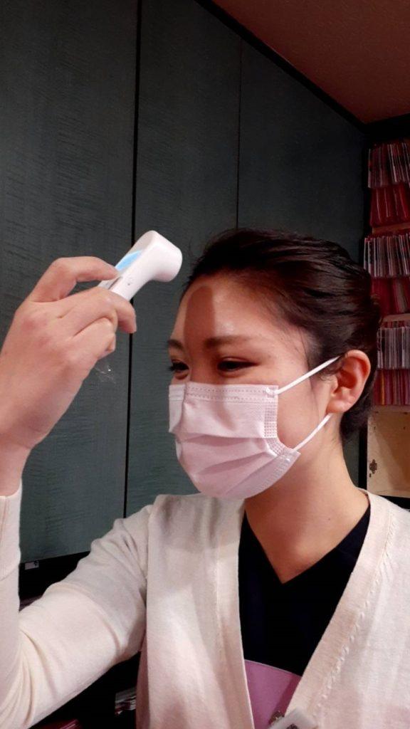 平澤歯科医院スタッフ検温