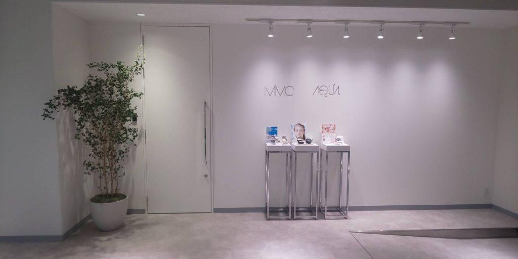 【 MIMC 北島社長と対談してきました! 】