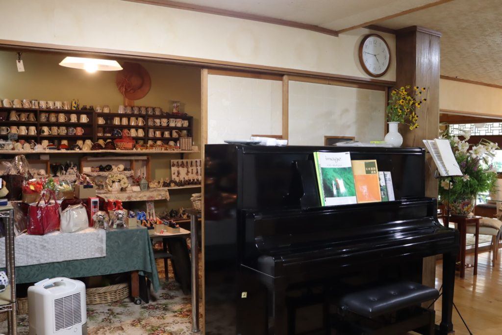 フラワーガーデンARAKI 古民家カフェショップ