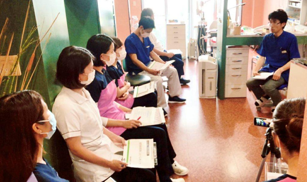 平澤歯科医院 スタッフミーティング