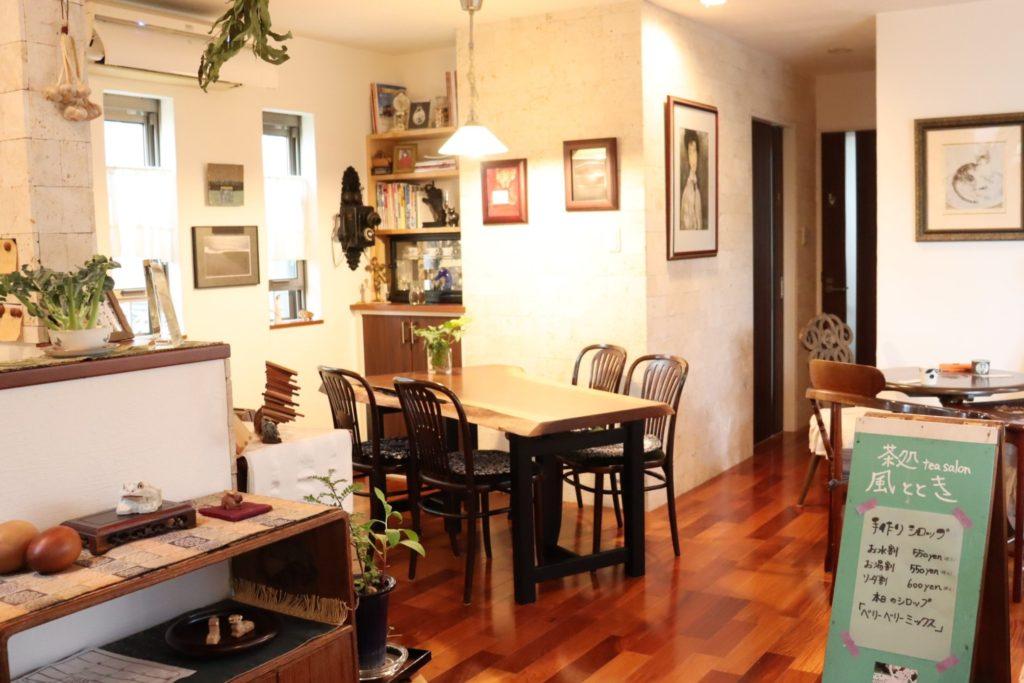 堺旧港の北波止町にある 隠れ家カフェ「 風ととき」テーブル席