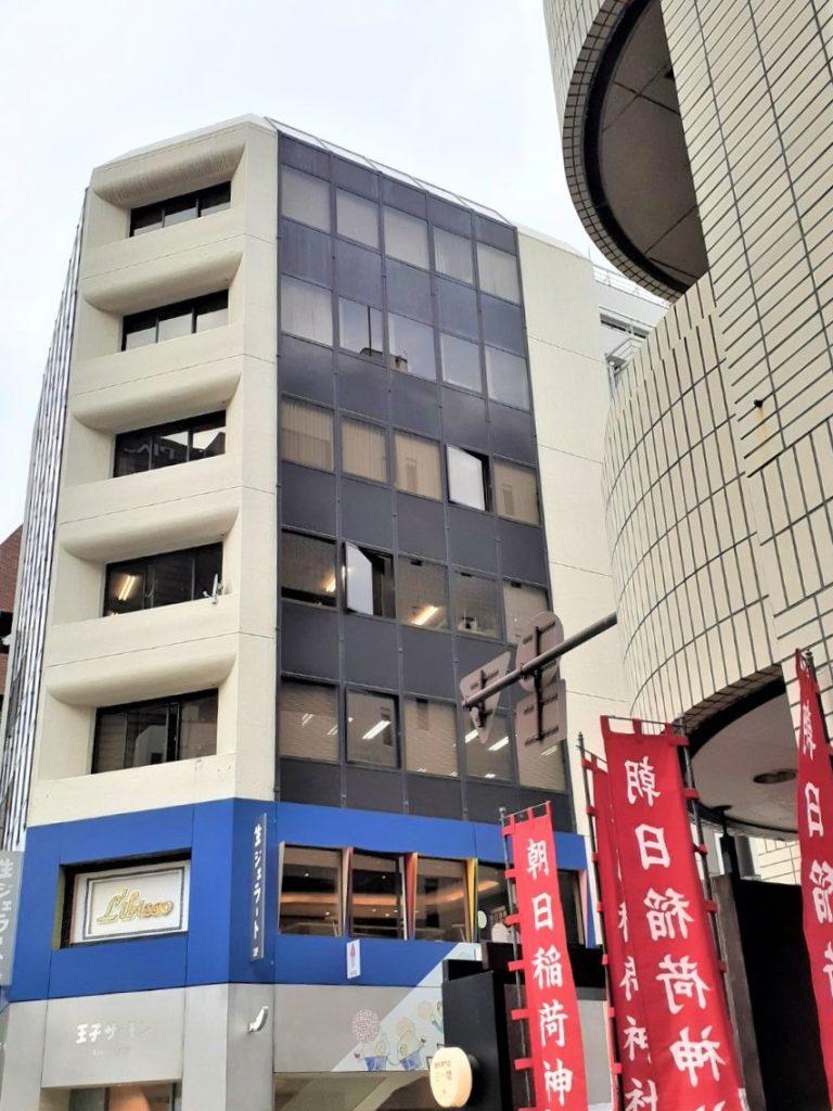 朝日稲荷神社前から望む、王子不動産銀座ビル この6Fに、医療法人福涛会 銀座バイオレゾナンスデンタルクリニックはあります。https://hirazawa-dc.com/