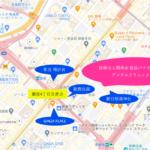 医療法人福涛会銀座バイオレゾナンスデンタルクリニック周辺地図