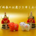 医療法人福涛会 平澤歯科医院 銀座バイオレゾナンスデンタルクリニック