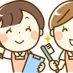 医療法人福涛会 「教えて!歯科衛生士さん」