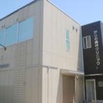 泉佐野市の歯医者 かじの歯科クリニック