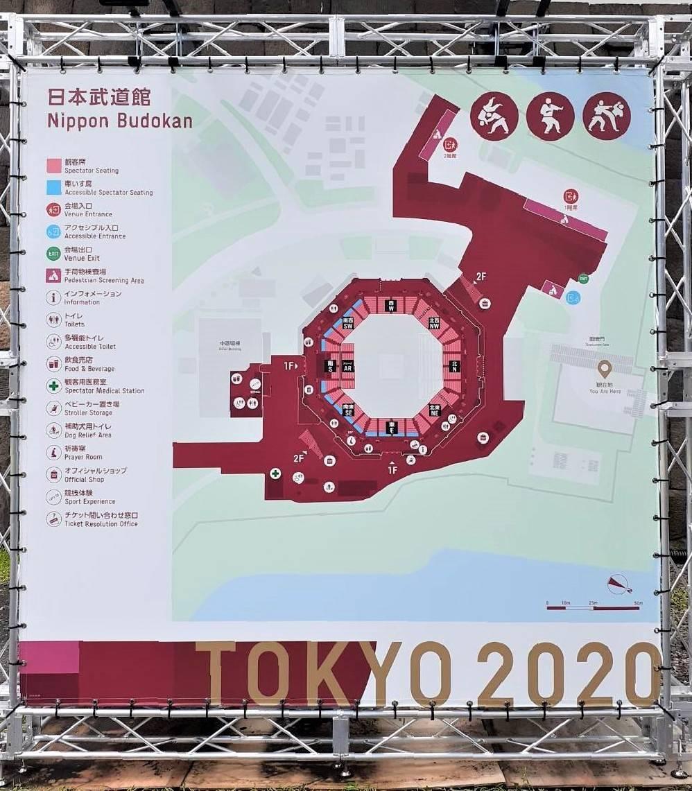 【 東京2020オリンピック TOKYO2020 開幕直前の会場をウォッチング! 】